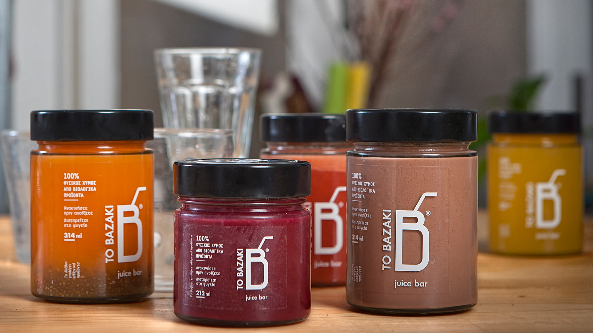 Bazaki-juices-in-Greece-Foodadit